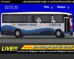 Rendőrségi busz